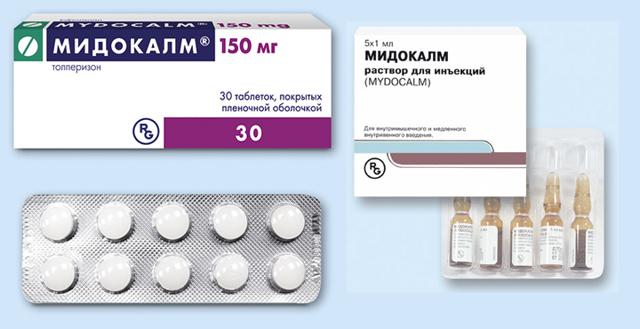 Эффективные аналоги инъекций мидокалм