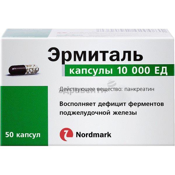 Эрмиталь: показания к применению, побочные эффекты, цена