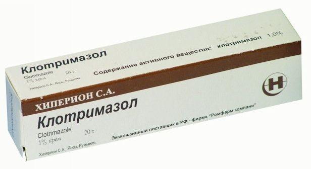 Клотримазол – универсальное средство для беременных по доступной цене