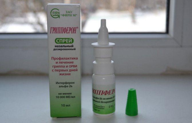 Гриппферон капли в нос: инструкция и отзывы