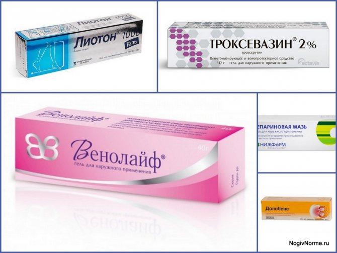 Инструкция на средство гепатромбин при геморрое: описание препарата, применение при беременности, отзывы пациентов на гель и мазь