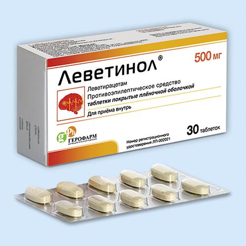 """""""леветирацетам"""": отзывы врачей и пациентов, инструкция по применению и аналоги"""