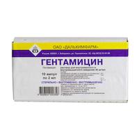 Гентамицин - инструкция, применение, назначение