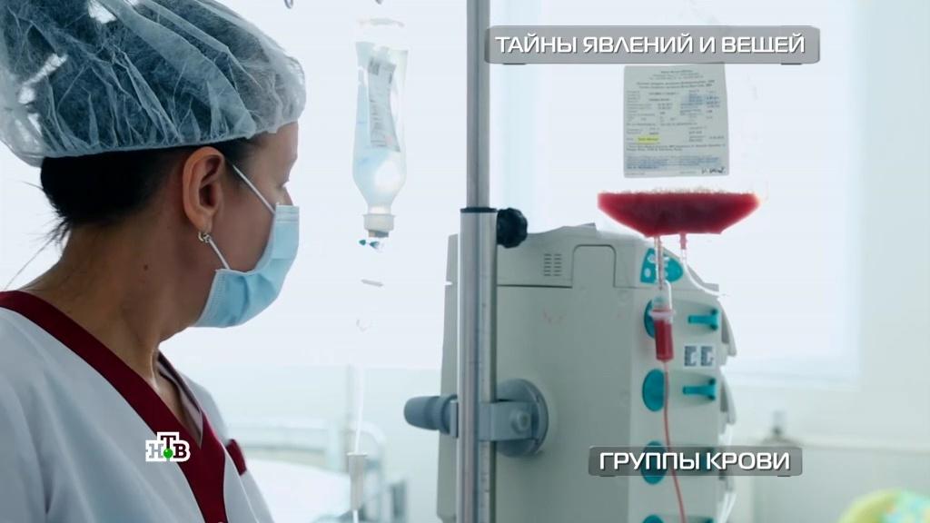 Зависимость заболеваний от группы крови