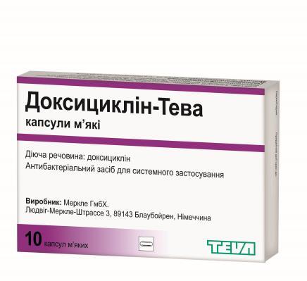 Доксорубицин - отзывы, инструкция, применение