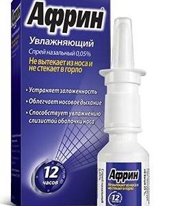 Инструкция по применению лекарственного препарата для медицинского применения африн (afrin)