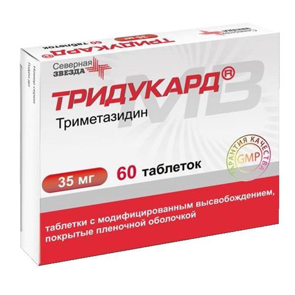 Триметазидин-биоком мв 35мг