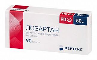 Гидрохлоротиазид+лозартан                                             (hydrochlorothiazide+lozartan)