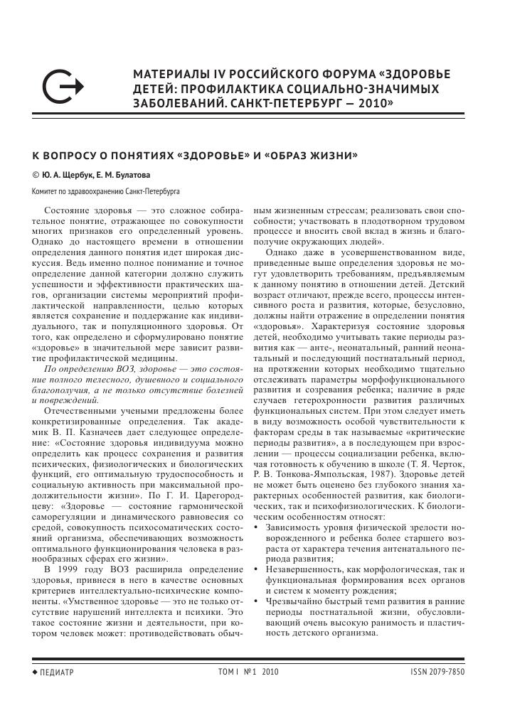 Меланома кожи и продолжительность жизни пациентов