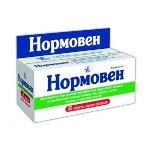 Чем заменить таблетки нормовен если их нет в аптеке