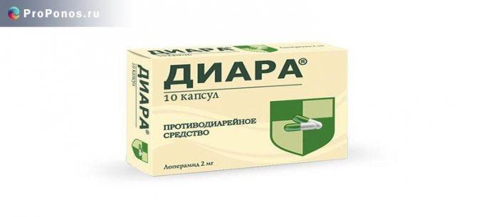 Инструкция по применению и дозировка препарата олететрин для взрослых и детей, аналоги