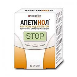 Ретинол – инструкция по применению капсул и таблеток, отзывы, цена