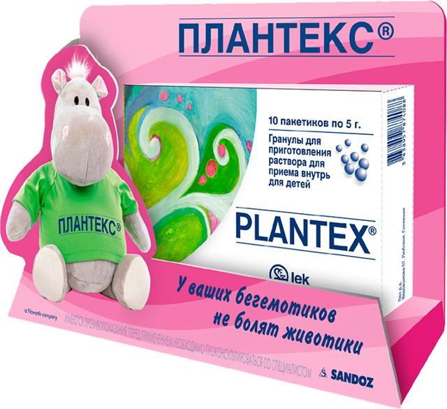 Planteks-pri-zaporah - запись пользователя викуля (danilova-vika) в сообществе здоровье новорожденных в категории колики - babyblog.ru