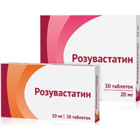 Инструкция по применению препарата розувастатин канон