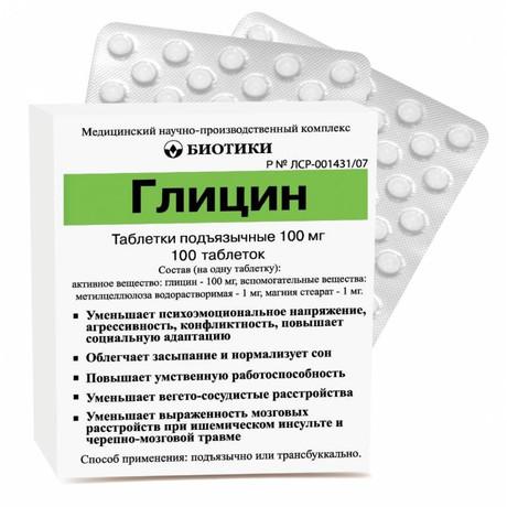 Что такое глицин и для чего он нужен? чистые научные факты плюс инструкция по применению