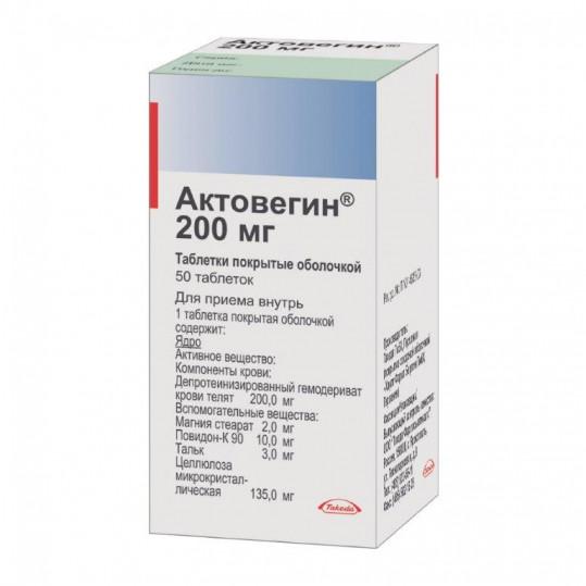 Цитофлавин