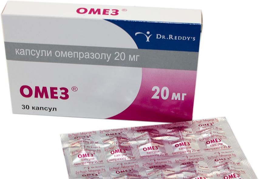 Топ 14 аналогов препарата омез — более дешевые заментиели на российском рынке
