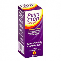 «риностоп» при беременности: можно ли беременным применять капли в 1, 2 и 3 триместрах? противопоказания к применению во время беременности