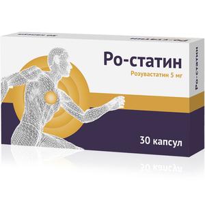 Плюсы и минусы лекарственного средства ро-статин