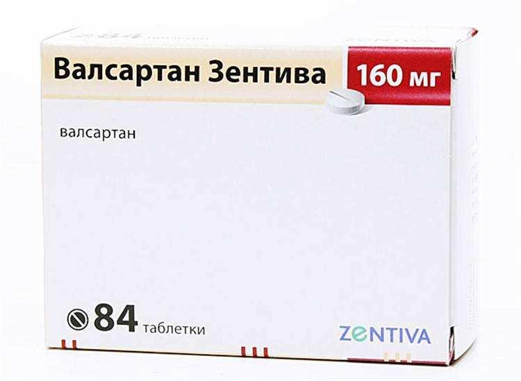 Нормодипин – инструкция по применению, цена, отзывы, аналоги таблеток
