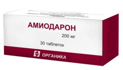 Аналоги таблеток аллапинин