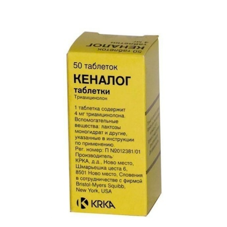 Назначение суспензии кеналог, безопасная дозировка препарата