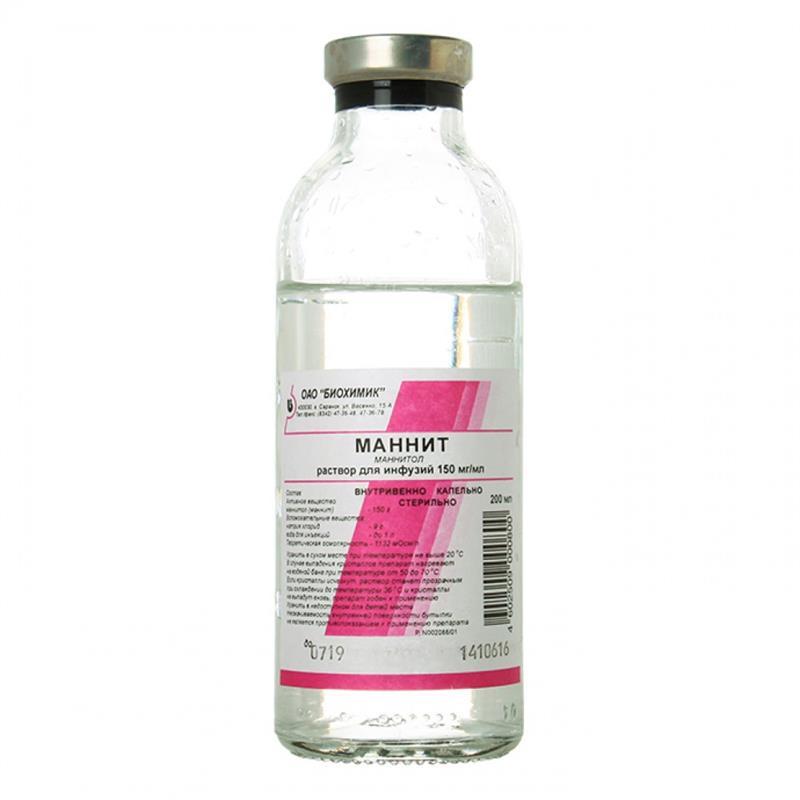 Оксодолин