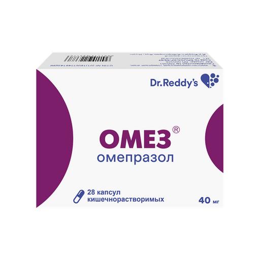 Разновидности лекарства омез (д и дср), показания, правильное применение, особенности и предостережения