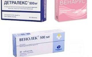 Какой препарат эффективнее при лечении варикоза флебодиа или детралекс