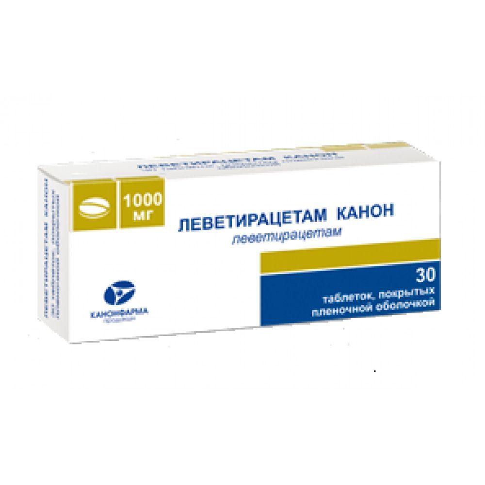 Леветирацетам