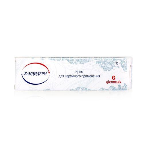 Кандидерм: фармакологические свойства, инструкция по применению, цена и аналоги препарата