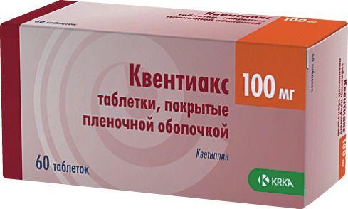 Инструкция по применению кетилепта и отзывы о препарате