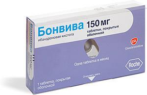 Таблетки бонвива