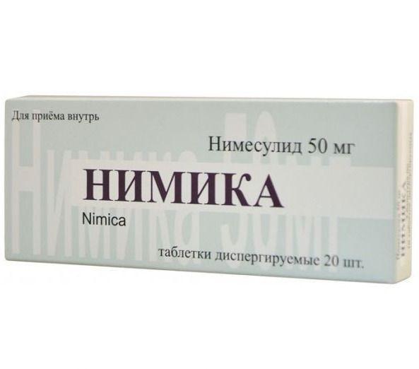 Нимика: показания и рекомендации к применению лекарственного препарата
