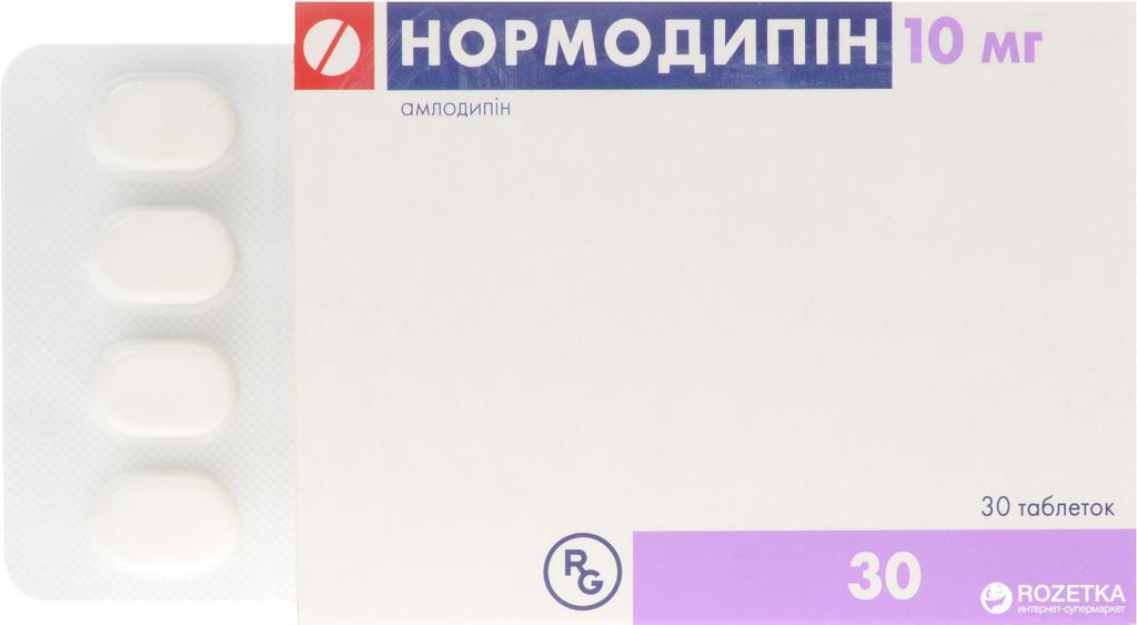 Нормодипин - отзывы врачей и больных, принцип действия препарата и его побочные эффекты