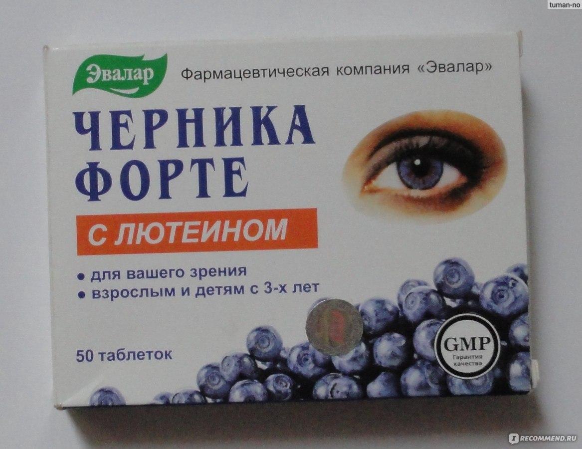 Черника-форте для глаз. инструкция по применению, отзывы, цена