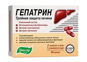 Гепатрин, гепатрин эвалар и гепатрин-детокс – состав, аналоги, отзывы