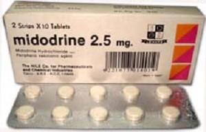 Мидодрин, действующее вещество