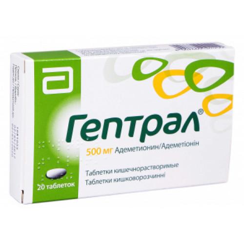 Гепатрин - инструкция по применению, состав, показания, побочные эффекты, аналоги и отзывы