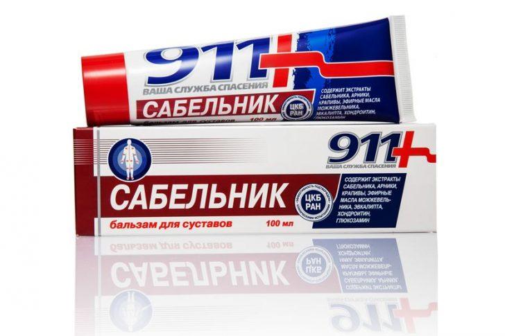 Бальзам 911 сабельник для тела и суставов – инструкция по применению, отзывы