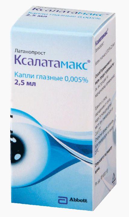 Глаупрост: инструкция по применению, отзывы и аналоги, цены в аптеках