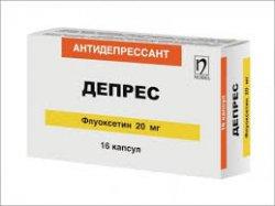 Пипофезин инструкция по применению цена отзывы аналоги