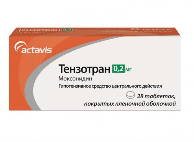 Что лучше: прием «моксонидина» или «капотена», сравнительный анализ составов, цена, аналогов и отзывов к препаратам