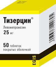 Способ получения 1-скополамина