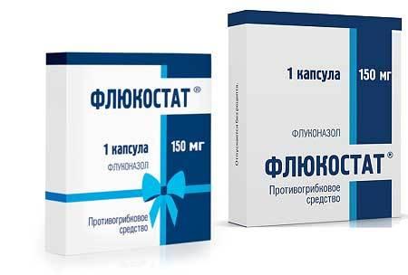 Флюкостат: инструкция по применению, аналоги и отзывы, цены в аптеках россии