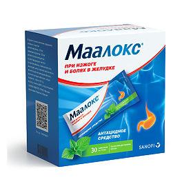 Маалокс инструкция по применению (суспензия в пакетиках)