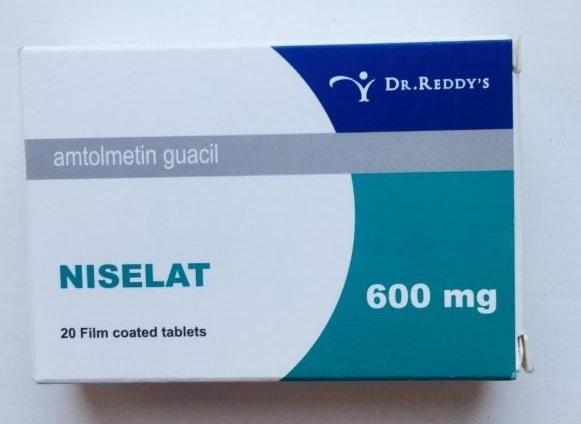 Таблетки найзилат: инструкция по применению, амтолметин гуацил 600 мг