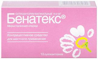 Ноноксинол — вагинальные суппозитории для контрацепции