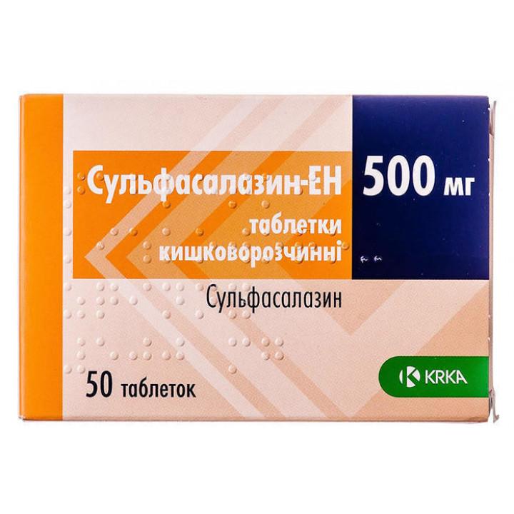 Сульфасалазин: инструкция по применению, дозировка, показания