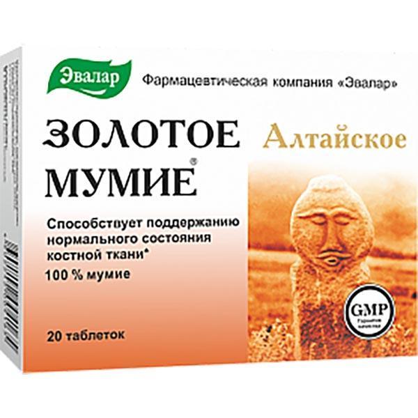 Мумие — лечебные свойства, способ применения и противопоказания